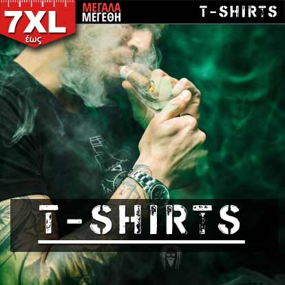 TattooFashion andrika tshirts se megala megethi eos 7xl